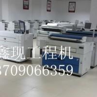 理光工程复印机碳粉理光240w/241/2400/3600/470/480数码工程复印机碳粉墨粉蓝粉