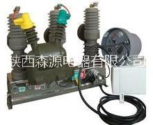 ZW32-12 ZW32-12户外高压真空断路器