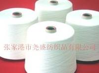 仿安哥拉纤绒纱 仿安哥拉纤绒纱包芯纱