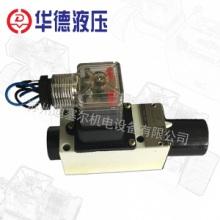 北京华德压力继电器HED40P15B/350Z14L24S现货HED40P15B/100Z14L24S优惠价图片