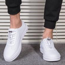 平底单鞋帆布鞋厂家贴牌加工休闲鞋低帮鞋小白鞋休闲鞋一件代发图片