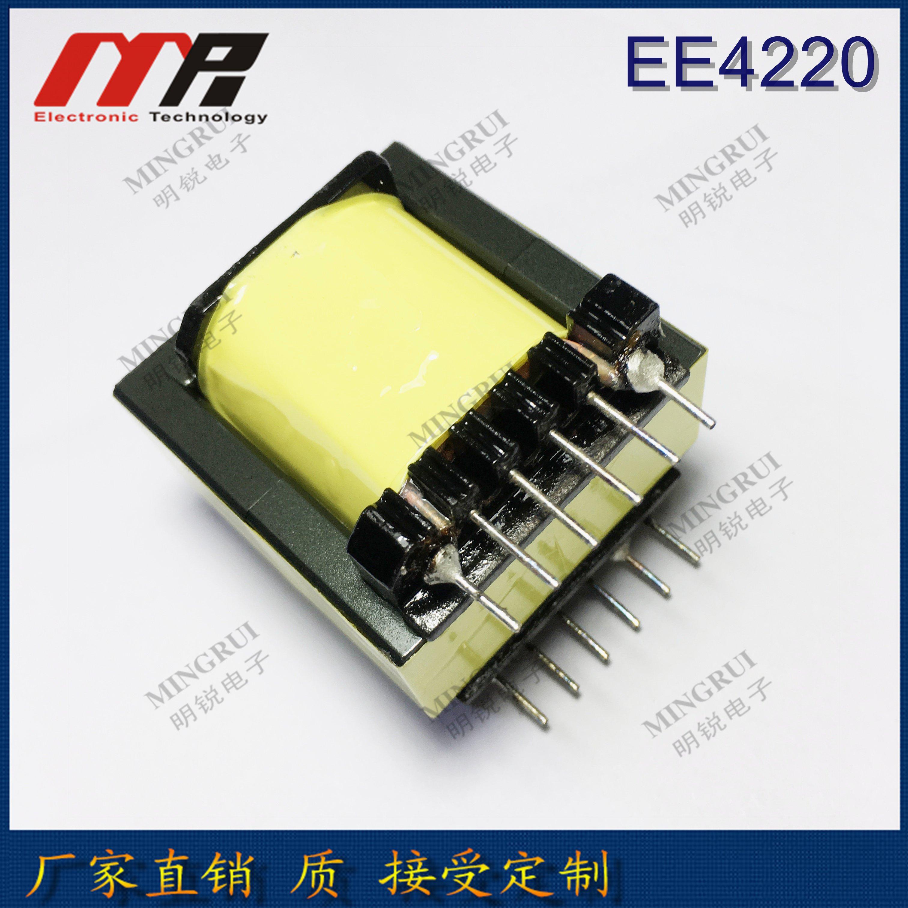 EE422EE4220立式高频电感   大功率电源专用 超声波电源专用0立式高频电感   大 大功率电源变压器