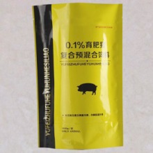 兽药铝箔袋饲料铝箔袋厂家定制