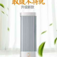 家用立式暖风机  新款取暖器遥控立式暖风机  2018新款暖风机电暖器批发
