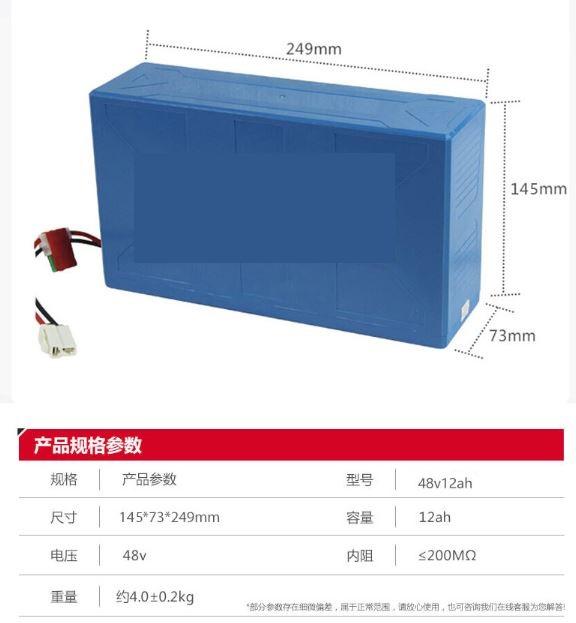 红蚂蚁锂电池  红蚂蚁锂电池 48v12安时电动自行车锂电池48v12安时三元锂折叠电动自行车锂电池替换铅酸电池48V