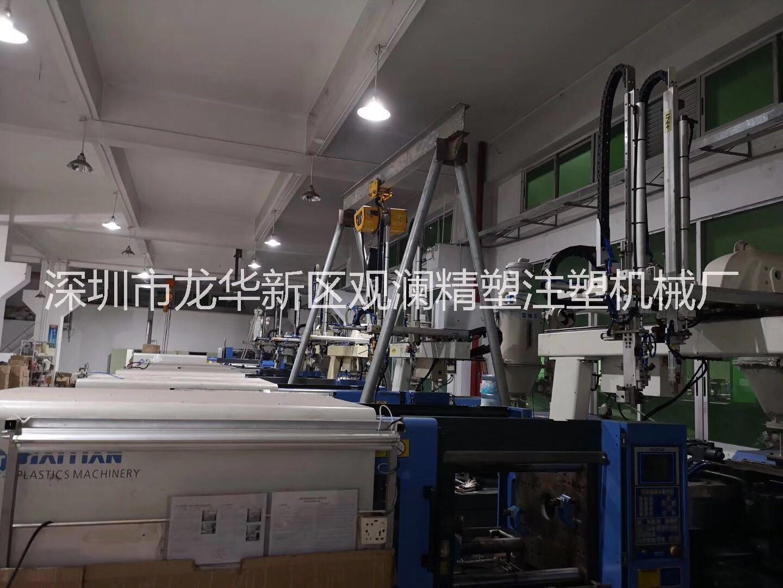 广东省观澜结业工厂海天注塑机出售120、200T原装伺服注塑机机械手周边出售