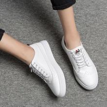 2018夏季新款小白鞋男韩版透气布鞋百搭运动休闲学生跑步舒适男鞋 一件代发批发