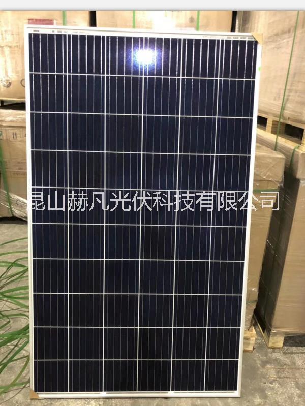 出售晋能多晶太阳能光伏板组件电池板