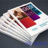 海口印刷定制直销 三亚印刷价格优惠 画册生产供应企业精美优质画册