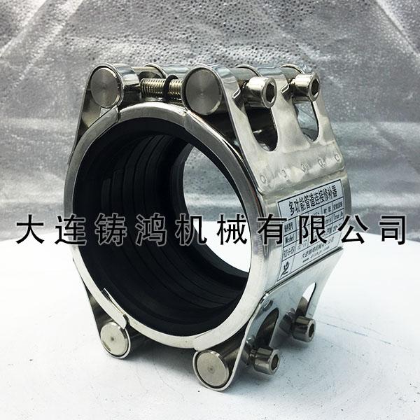 管道连接器|燃气管道连接器