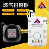 家用燃气报警器有用吗,家用可燃气报警器作用大吗
