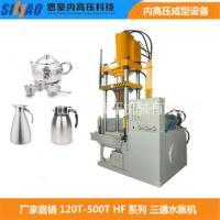 供应YB98-300T水胀形机 水涨形油压机 液压机械供应商