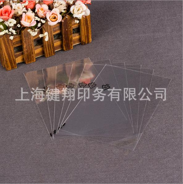 供应厂家订做印刷环保标志透明自粘袋,定制可印字opp透明袋,上海塑料封口袋厂家,卡头包装袋可定制,厂家直销透明opp自粘