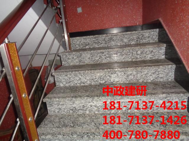 天门市抗震鉴定|中政建研|房屋加