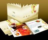 海口印刷画册生产厂家直销价格火热销售 企业画册精美楼书定制