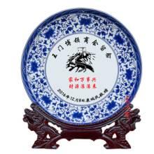年终员工嘉奖礼品陶瓷纪念盘