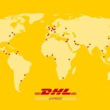国际快递DHL  国际快递DHL UPS FBA批发