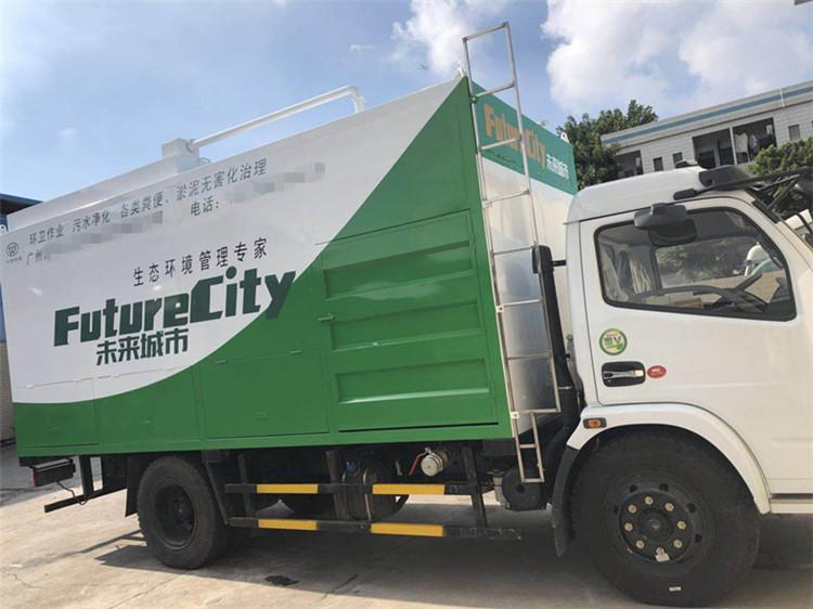 新型固液分离净化环保吸污车 环保净化流动式吸粪车