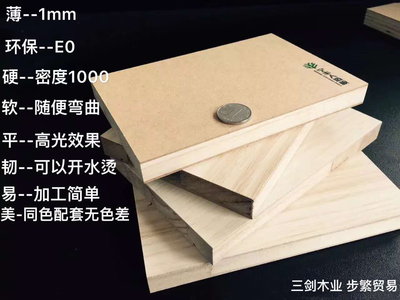 1MM板高密度韧性好抗龟裂