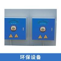 厂家直销  环保设备 废气处理一体机 节能环保设备 品质保证 售后无忧