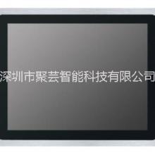 深圳厂家直销15寸IP65工业显示器支持电容触摸图片