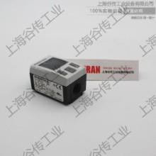 AVENTICS R412010773 压力传感器批发