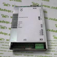 TC-001-02-2M5机箱电源电缆
