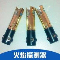 厂家直销 火焰器 燃烧器供应 燃烧器价格 品质保证 售后无忧 火焰器