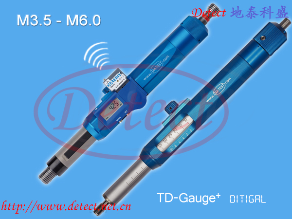 德国DIATEST螺纹TD规,螺纹深度测量仪 diatest螺纹深度规