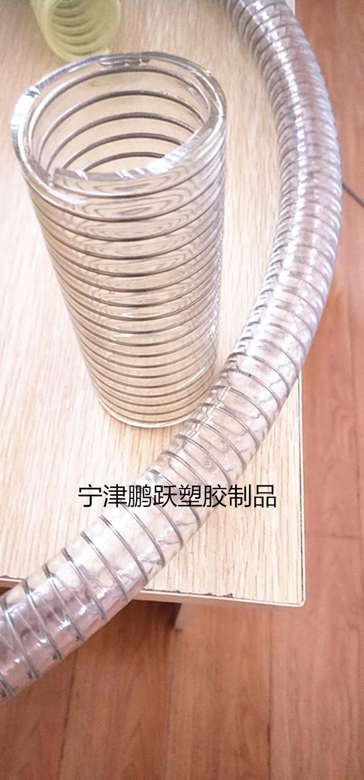 食品级钢丝平滑管价格蓬莱食品级钢丝平滑管鹏跃塑胶软管