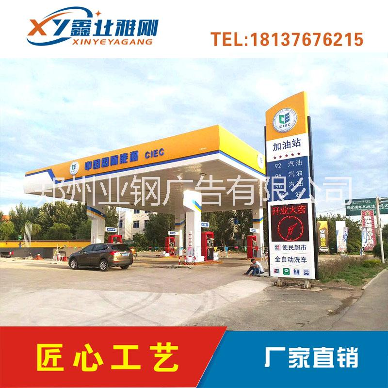 中国国际能源加油站品牌立柱灯箱销售