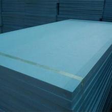 京都顺发 B级防火XPS挤塑板 外墙保温 蓝色挤塑 厂家直销