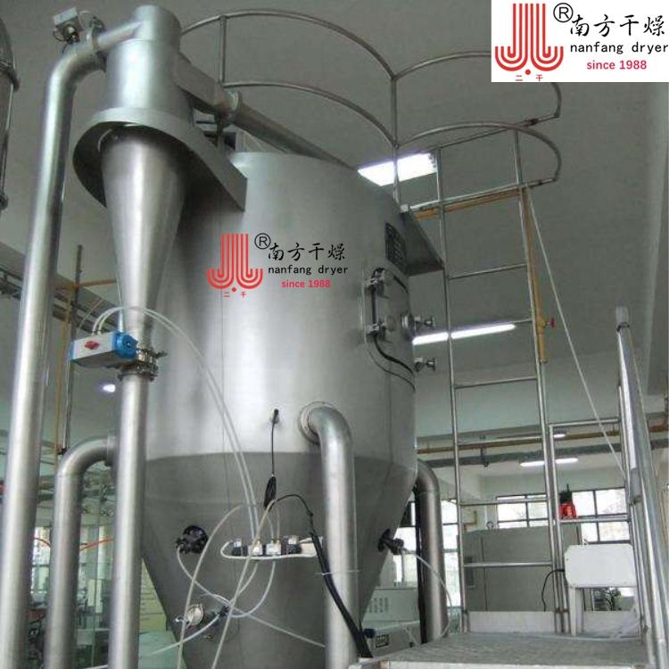 南方原厂直销LPG型离心喷雾干燥机 奶粉豆粉干燥机