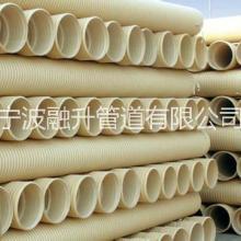宁波PVC-U双壁波纹管实力厂家,PVC-U双壁波纹管供应商,PVC-U双壁波纹管批发批发