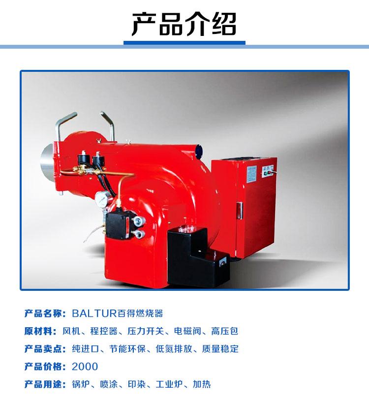 RS120燃烧器/郑州RS120燃烧器价格/代理商/利雅路燃烧器厂家电话/百得燃烧器零售
