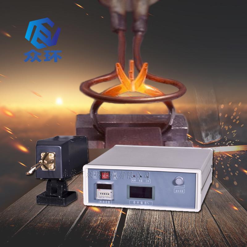 超高频焊接设备 ZHCGP-05型 小型焊接机 小型首饰焊接