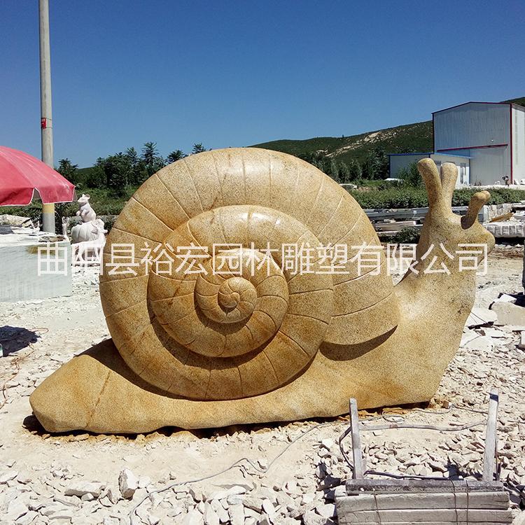 花岗岩 石雕蜗牛 黄锈石流水摆件 石雕动物生产 石雕蜗牛定做加工