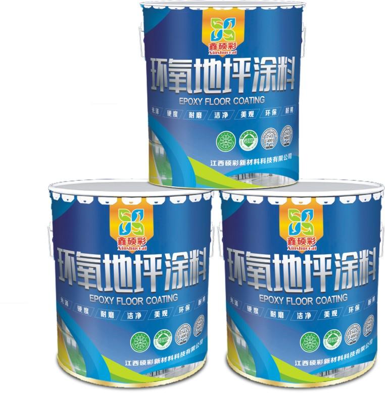 江西无溶剂环氧中涂生产厂家,批发及零售