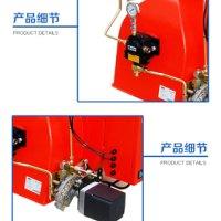 上海燃烧器#锅炉燃烧器型号#上海锅炉燃烧器供应商 燃气燃烧器出售
