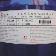 南亚128环氧树脂 工业级 地坪 胶粘剂 水晶胶