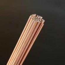 HL208磷铜焊条批发