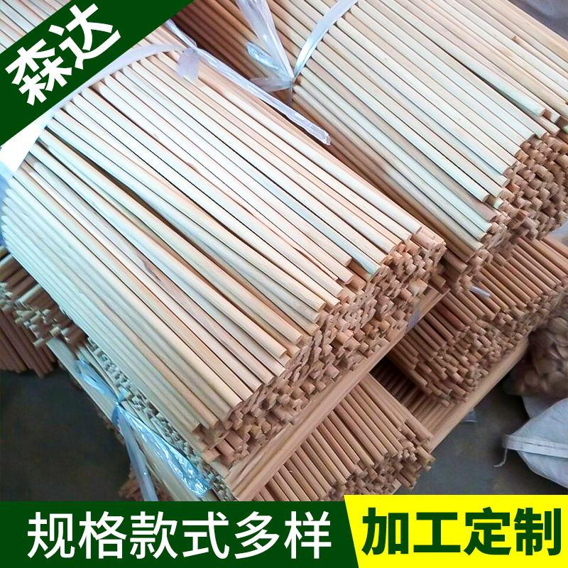 专业生产订做榉木桉木荷木材料木棒木棍木圆条厂家直销