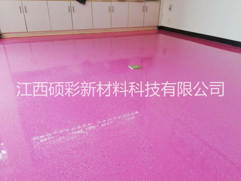 环氧彩砂自流平面涂,批发及零售