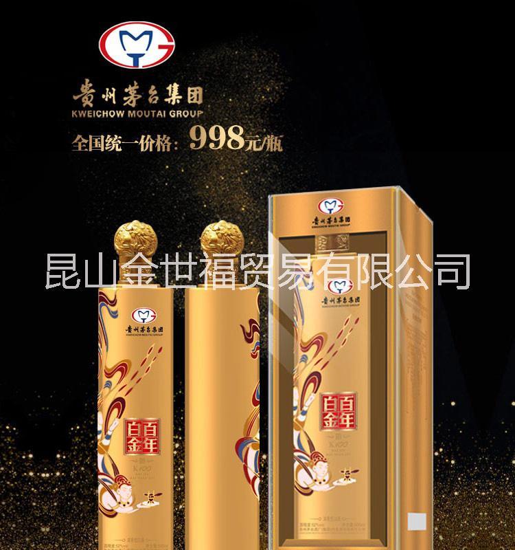 白金百年K100黄金版 白金百年K100黄金版整箱