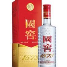 杭州国窖1573白酒供应52度