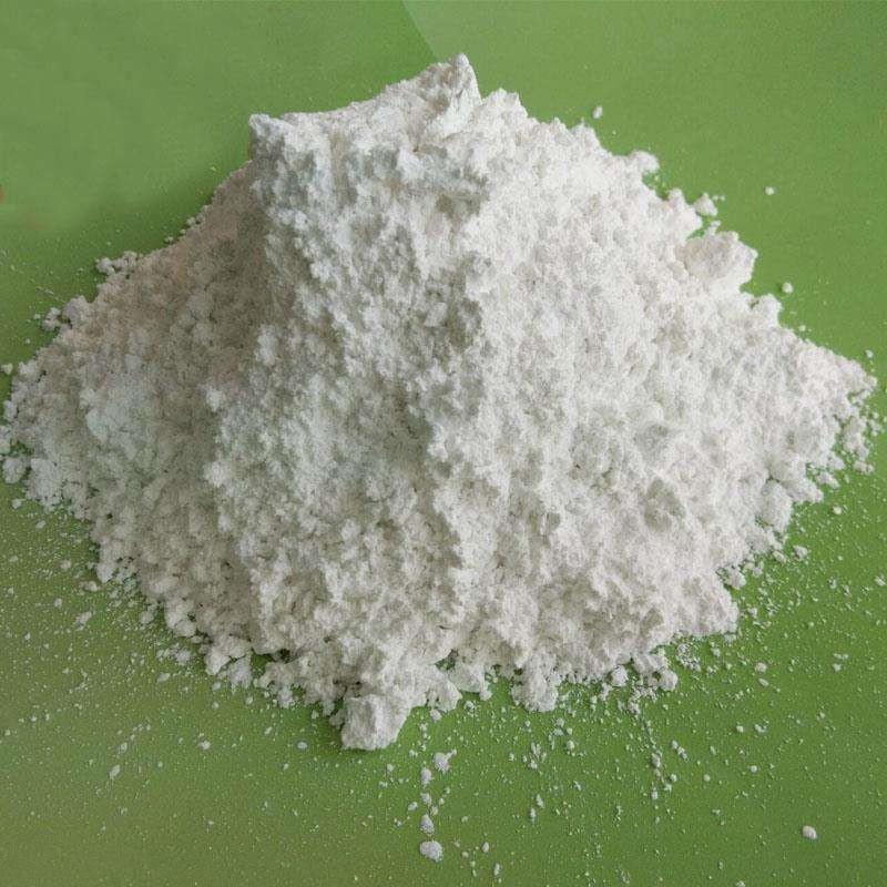 盐霉素  盐霉素 药物添加剂 现货供应