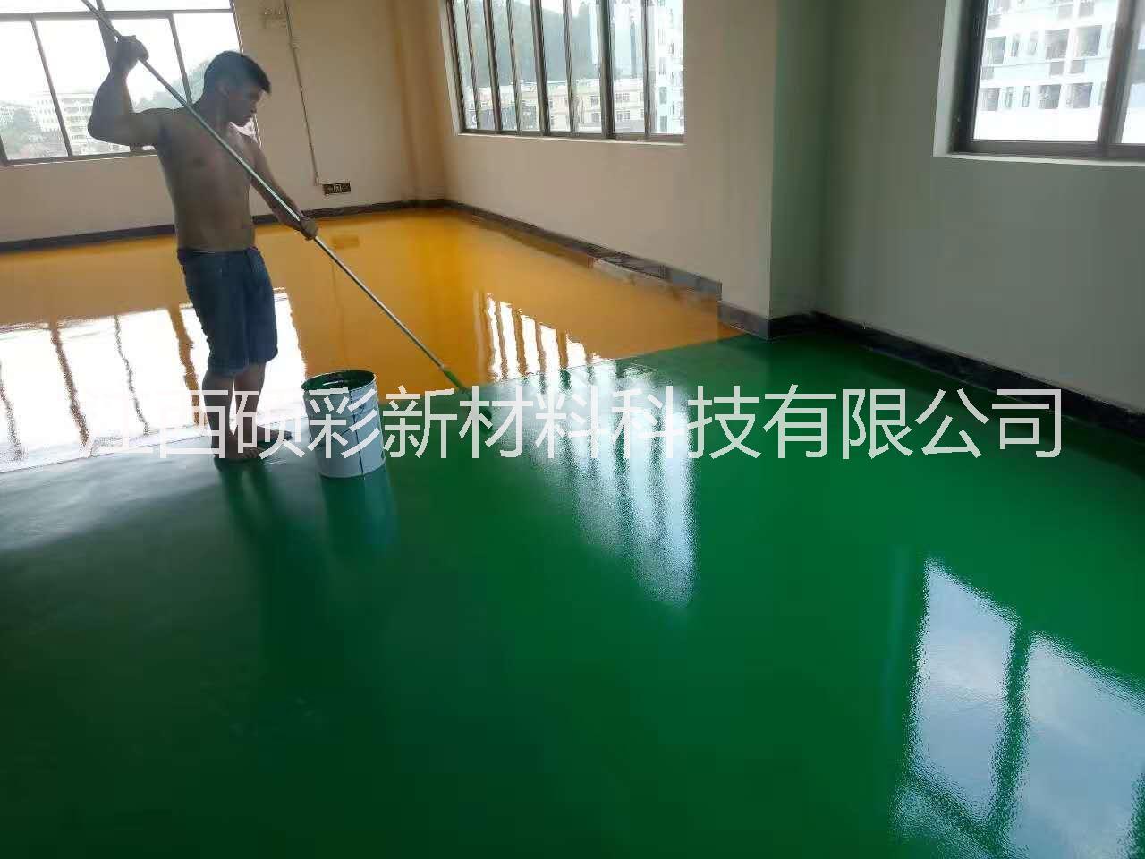 环氧自流平面漆生产厂家,批发及零售