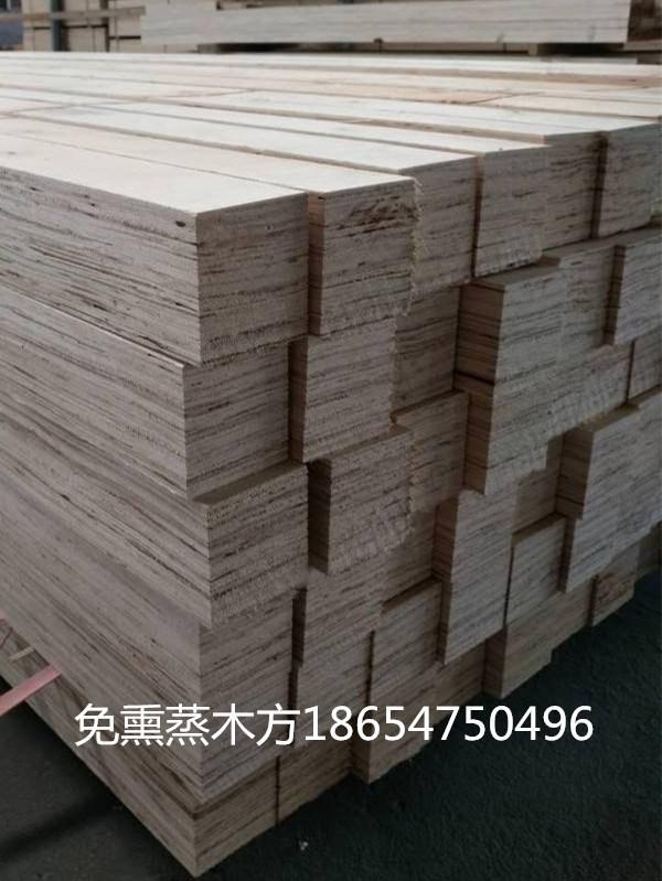 胶合板、顺向板(LVL)免熏蒸木
