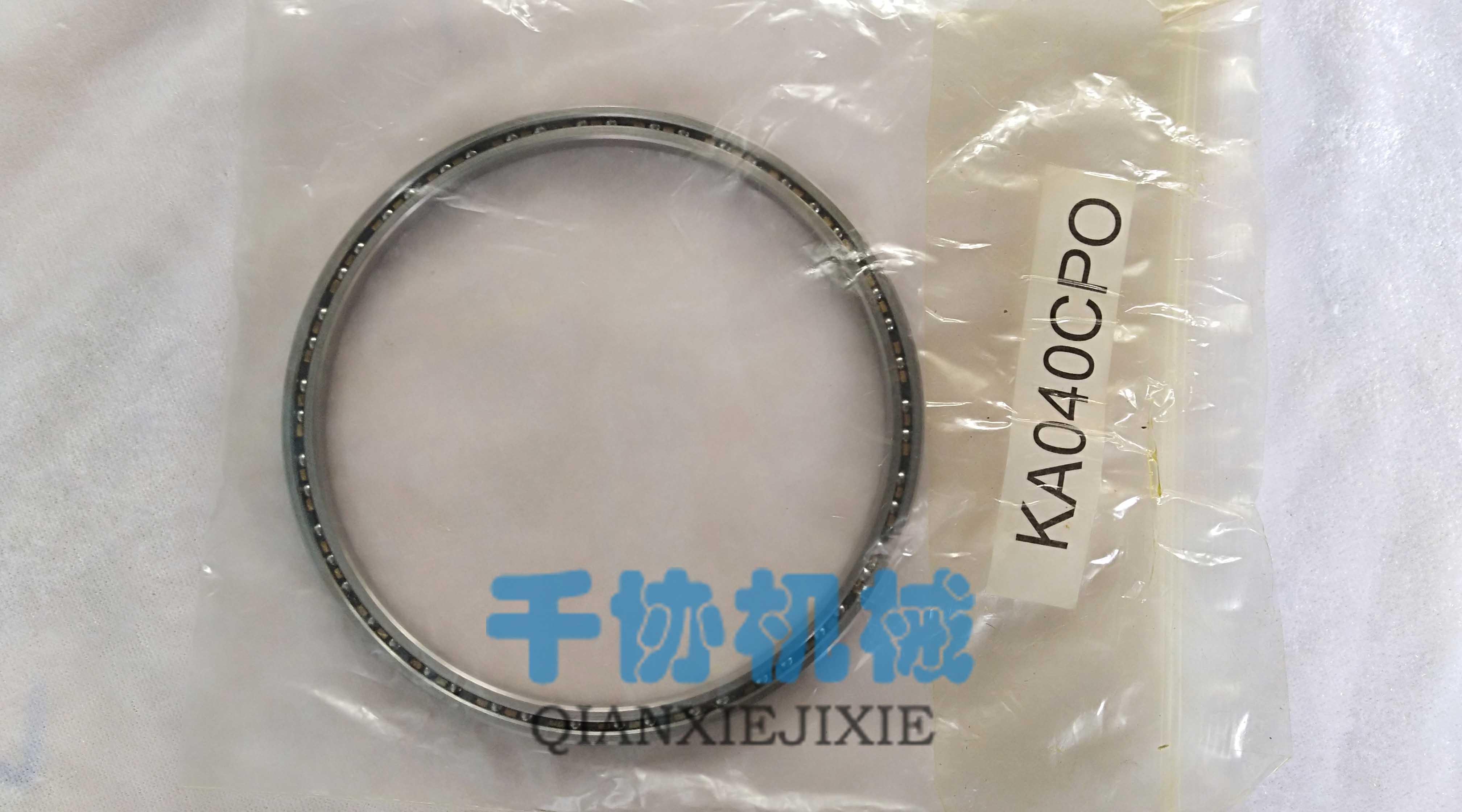 广东KF040XP0薄壁轴承超薄壁来图定制加工精度高性价比好