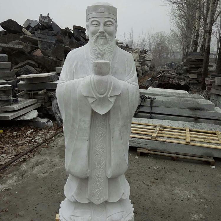 全国直销 大型汉白玉人物石雕广场文化雕塑 古代学者雕塑 校园励志石雕 汉白玉人物生产商家